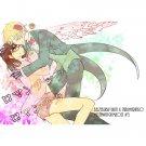 YONDEMASU YO AZAZEL-SAN DOUJINSHI / Romantic Romantica / Beelzebub x Sakuma
