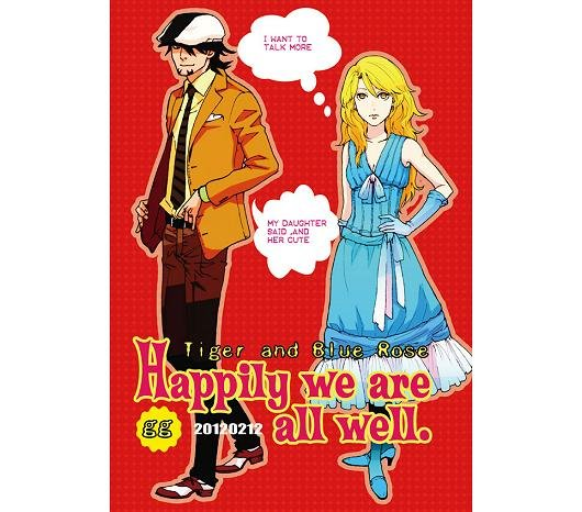 TIGER & BUNNY DOUJINSHI / Happily we are all well / Koutetsu x Karina, Wild Tiger x Blue Rose