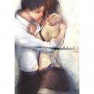 ATTACK ON TITAN DOUJINSHI / Hontou no Sensou / Levi x Hanji Levihan