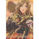 TALES OF ABYSS DOUJINSHI / Vestiges of Glory / Guy x Tear RARE!