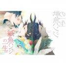 ATTACK ON TITAN DOUJINSHI / Shimi Hanji no Isshou / Levi x Hanji Levihan