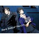 PSYCHO PASS DOUJINSHI / Dark Side of the City / Ginoza x Akane