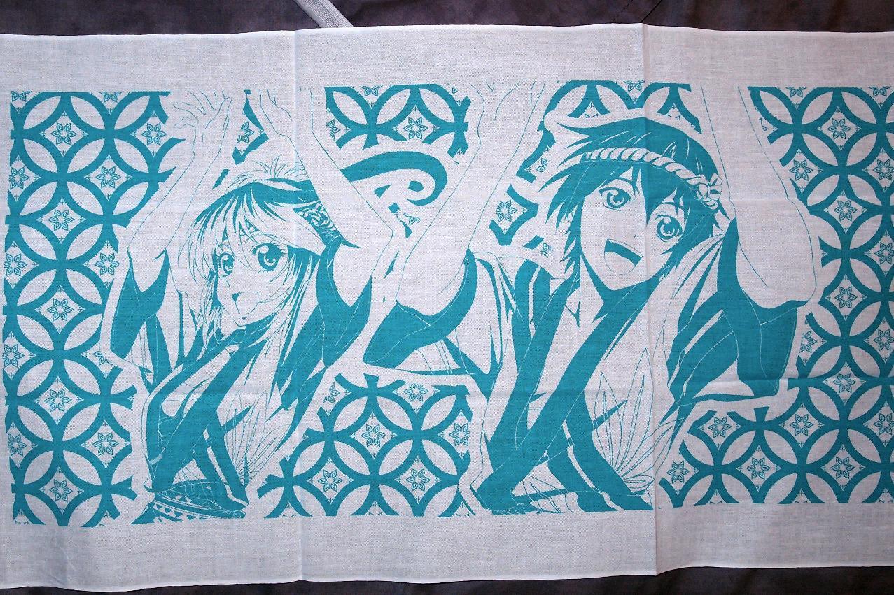 TALES OF XILLIA Jude Milla towel handkerchief RARE