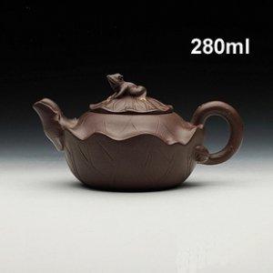 Handmade 280ml Yixing Zisha Unglazed Clay Teapot China Pottery Tea Pot ,  free shipping