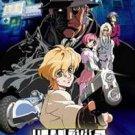 Heat Guy J Vol.1 (Daisuke Aurora) -Combined Shipping