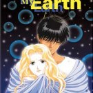 Please Save My Earth! OVA DVD -Combined Shipping