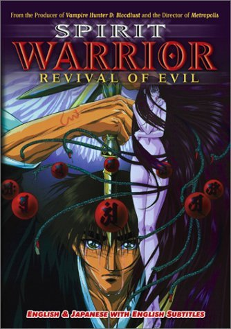 Spirit Warrior: Revival of Evil DVD -Combined Shipping