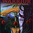 Spirit Warrior: Revival of Evil DVD -Combined Shipping