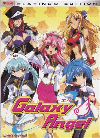 Galaxy Angel - Vol. 1: What's Cooking? (DVD, 2004) -Combined Shipping
