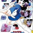 Arcade Gamer Fubuki DVD -Combined Shipping