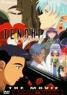 Tenchi Muyo Forever Movie -Combined Shipping