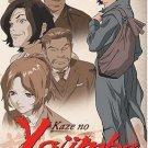 Kaze No Yojimbo 6: Unveiled Mystery Combined Shipping
