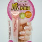 Nail Care Essence Gel - Peach Scent
