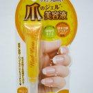 Nail Care Essence Gel - Orange Scent