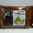 Brand New Dr. Morita Black Charcoal Soap 110g