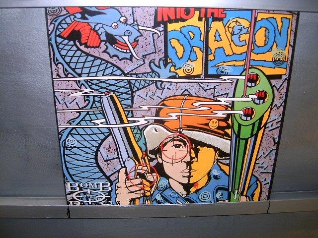 BOMB THE BASS into the dragon LP 1988 POP SEMI-NOVO MUITO RARO VINIL