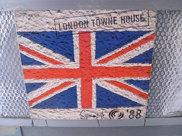 LONDON TOWNE HOUSE london towne house LP 1989 ROCK MUITO RARO VINIL