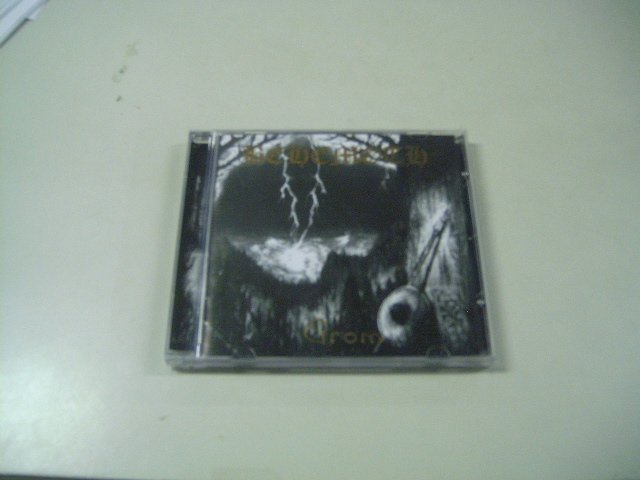 BEHEMOTH grom CD 1996 BLACK METAL