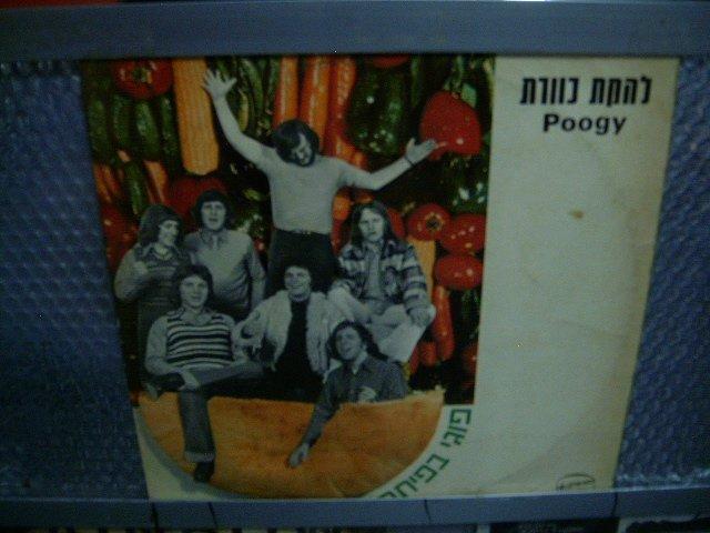 POOGY poogy LP 1974 ROCK**