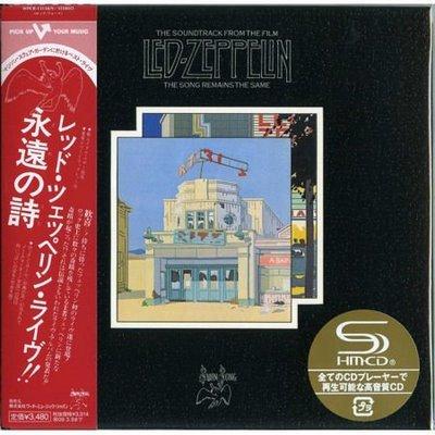 LED ZEPPELIN the song remains the same MINI VINYL CD 1976 HARD ROCK