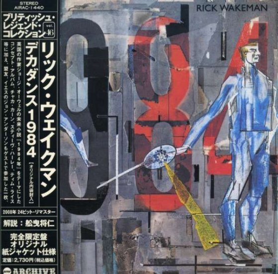 RICK WAKEMAN 1984 MINI VINYL CD 1981 PROGRESSIVE ROCK