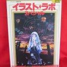 """""Illust Labo special"""" Technique for Manga illustration art book"