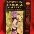 "How to Draw Manga (Anime) Book """"IC Screen Technical Gallery #1"""""
