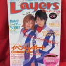 Layers #4 01-03/2005 Japanese Costume Cosplay Magazine