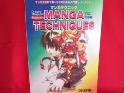 How to Draw Manga (Anime) Book in English / For beginner
