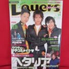 Layers #29 02/2010 Japanese Costume Cosplay Magazine