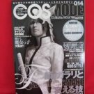 COSMODE #014 12/2006 Japanese Costume Cosplay Magazine