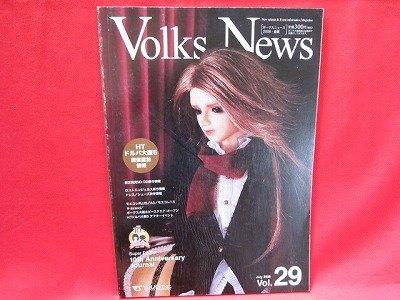 Volks News #29 07/2008 Japanese Doll Magazine Book