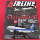 AIRLINE' #346 04/2008 Japanese airplane magazine