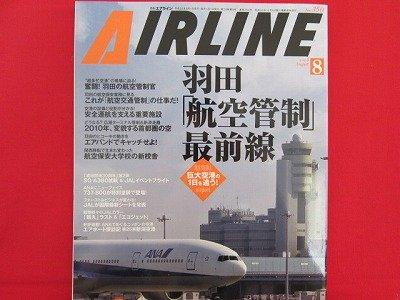 AIRLINE' #350 08/2008 Japanese airplane magazine
