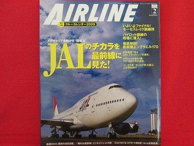 AIRLINE' #356 02/2009 Japanese airplane magazine