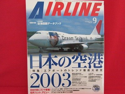 AIRLINE' #291 09/2003 Japanese airplane magazine