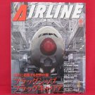 AIRLINE' #302 08/2004 Japanese airplane magazine