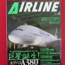 AIRLINE' #310 04/2005 Japanese airplane magazine