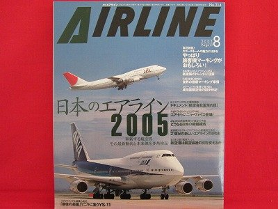 AIRLINE' #314 08/2005 Japanese airplane magazine