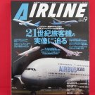 AIRLINE' #315 09/2005 Japanese airplane magazine