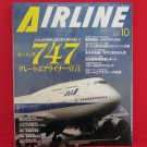 AIRLINE' #316 10/2005 Japanese airplane magazine