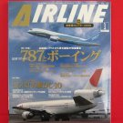 AIRLINE' #319 01/2006 Japanese airplane magazine