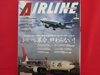 AIRLINE' #321 03/2006 Japanese airplane magazine