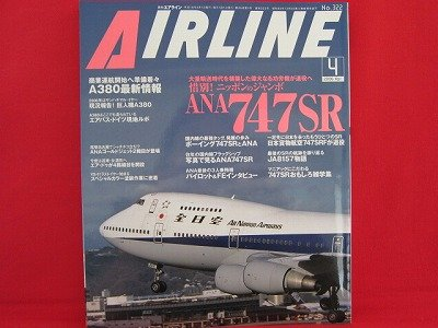 AIRLINE' #322 04/2006 Japanese airplane magazine