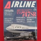 AIRLINE' #322 04/2006 Japanese airplane magazine