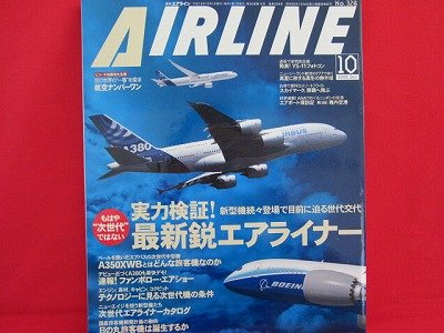 AIRLINE' #328 10/2006 Japanese airplane magazine