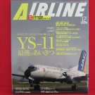 AIRLINE' #330 12/2006 Japanese airplane magazine