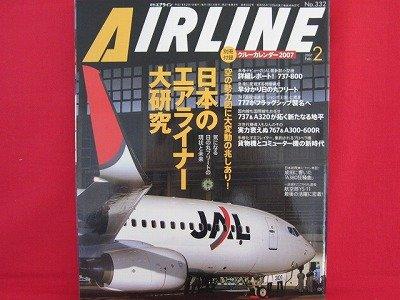 AIRLINE' #332 02/2007 Japanese airplane magazine