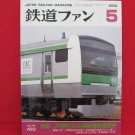 Japan Rail Fan Magazine' #493 05/2002 train railroad book