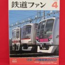Japan Rail Fan Magazine' #504 04/2003 train railroad book